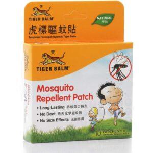Mosquito Repellent Patch 22's