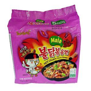 Ramen Samyang Hot Chicken mala Noodles (korea) 5 pack